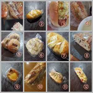 安い パン サブスク 01