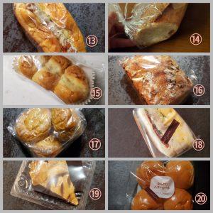安い パン サブスク 02